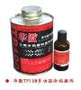 Hua-Ao multifunctional cold adhesives(adhesive agent)