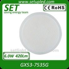 6W GX53 CABINET LED LIGHT (GX53-7535G)