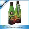 water bottle with neoprene sleeve