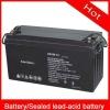 home ups battery 12V 150 AH