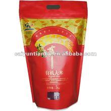 Rice packaging bag/plastic bags for rice packaging