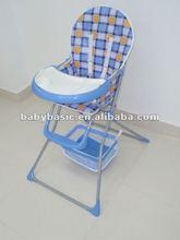 Bébé chaise haute HC-15D-3
