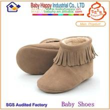 Elegan Warm Wholesales Baby Winter Shoes Supplier