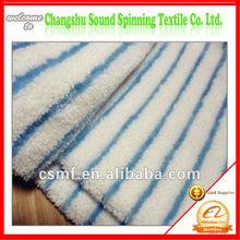 Plush soft knitted fabric blue white striped mattress