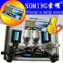 GOOD H7 AC DIGITAL XENON 35W HID KIT,35W,3000K,5000K,60000K,8000K,10000K,12000K,15000K,H1,H3,H4,H7,H8,H9,H10,H11,H13,9004-9007