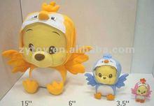 Stuffed plush birds toy bear birds