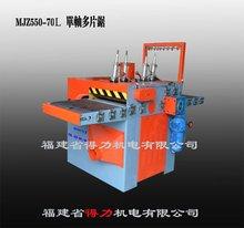 Z550-50L Board Edge Machine