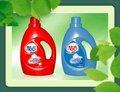 Servicio de lavandería líquido detergente( 2kg)