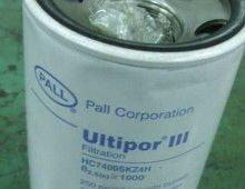 PALL Ultipor HC7400SKZ4H Corporation Replace