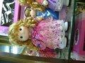 Recheadas e de plush boneca da moda com música