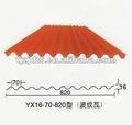 Tôles de toiture en acier de couleur/ondulé. blue couché feuille de toit en acier