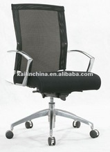 modern office chair office furniture black color Kaln factory manager chair KL-Y013B