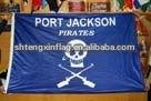 custom flag digital print lower price good service 100Dpolyester 110g polyester
