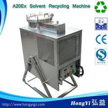 Hy20Ex Hong Yi Organic Solvent distillation Equipment