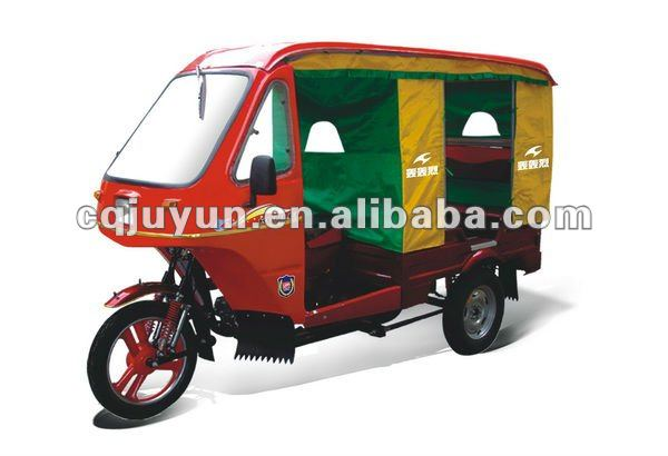 200cc air-cooled Three wheel motorcycle HL150ZK-5B