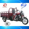 HY150ZH-ZHY 3-wheel motorcycle