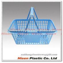 home organizing storage basket