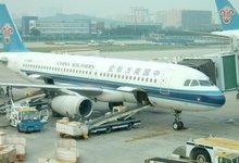 الشحن الجوي/ الخدمة السريعة من الصين إلى مانشستر