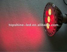 par30 7w ir remote rgb led spotlight used for basketball centers