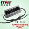 60W High Power LED Driver 700ma PFC>095