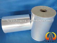 High barrier nylon film 15mic lamination film
