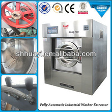fully automatic national washing machine