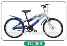 large alloy frame bicycle for men's