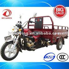 HY200ZH-FY Trike chopper three wheel motorcycle