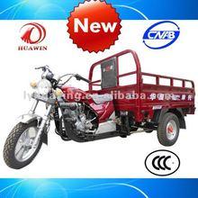 HY110ZH-YTZ three wheel cargo motorcycle