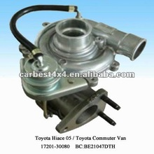 TURBOCHARGER FOR TOYOTA HIACE '2005-2010