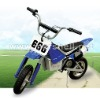 Electric cheap mini motorcycles for Children DX250 with CE certificate(China)