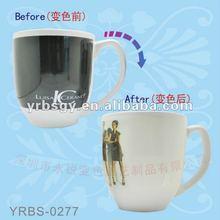 2012 Best Sell!!! Food Safe Conical Ceramic Color Changing Bistro Mug for Promotional Gifts