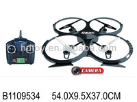 2.4G 4ch 6 AXIS 4CH RC QUADCOPTER with camera, toy helicopter