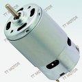 TRS-7712PM, moteur électrique de C.C de machines-outils mini et moteurs électriques de C.C 24 volts