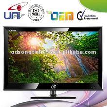 65inch LCD TV