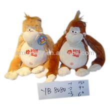 Plush sock monkey toy (YB8080)