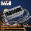 CE ROHS 60W High Power LED Driver 700mA
