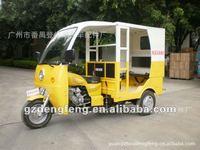 150cc,200cc,175cc,250cc three wheel motor