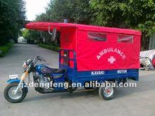 KAVAKI three wheel motor
