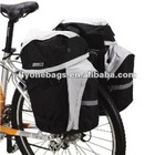 Double bicycle pannier bags with free rain cover