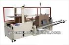 carton packaging machine,carton forming ,carton erecting machine Packing Machine