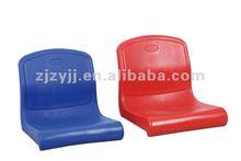 Fashion Plastic Stadium chair ZY-6001