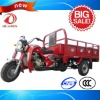 HY200ZH-YYC tricycle motorcycle 200cc
