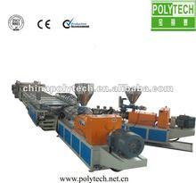 WPC/PVC Foamed Board Production Line/Machine