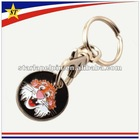 keyring Supermarket Shopping cart chip / trolley token coin keychain