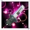 H7R real factory wholesale HID xenon lamp kit,hid xenon bulb , 12V24V 35W 55W 75W 3000K-30.000K