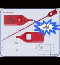 plastic seal BG-S-004, tamper proof seal, plastic string seal