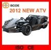 EEC 250CC THREE WHEEL MOTORCYCLE(MC-369)