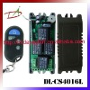 12V 24V wireless rf remote controlled light on off Switch
