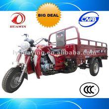 HY175ZH-ZHY2 cargo trike 175cc